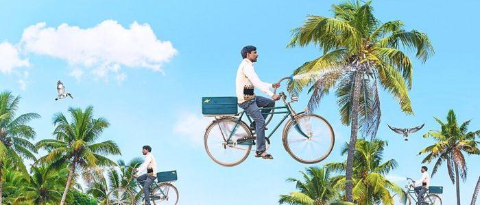 India image campaign promo